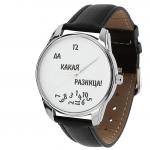 купить Наручные часы Да какая разница черный цена, отзывы