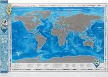 купить Скретч карта Discovery Maps World на украинском языке цена, отзывы