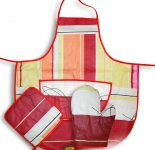 купить Кухонный набор Клити 3 предмета цена, отзывы