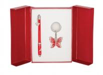 купить Подарочный набор ручка и брелок Мелита черный красный цена, отзывы