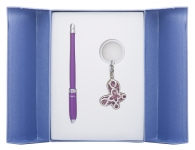 купить Подарочный набор ручка и брелок Агата фиолетовый цена, отзывы