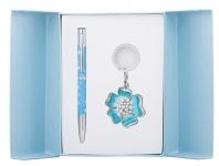 купить Подарочный набор ручка и брелок Алексия синий цена, отзывы