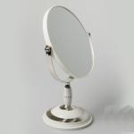 купить Косметическое зеркало Кейтлин цена, отзывы