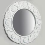 купить Зеркало Diana цена, отзывы