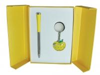 купить Подарочный набор ручка и брелок Мелия желтый цена, отзывы