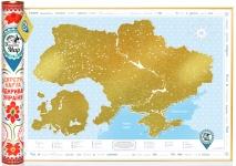 купить Скретч карта Discovery Maps Открывай Украину на украинском языке цена, отзывы