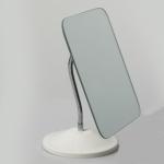 купить Косметическое зеркало Элин 23 см цена, отзывы