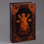 купить Книга сейф Апостол Андрей Первозванный 27 см цена, отзывы