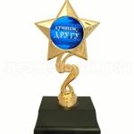 купить Статуэтка Золотая Звезда Лучшему другу цена, отзывы