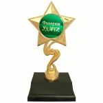 купить Статуэтка Золотая Звезда Фаворит удачи цена, отзывы