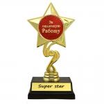 купить Статуэтка Золотая Звезда За отличную работу цена, отзывы