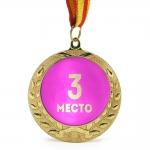 купить Медаль подарочная 3 место цена, отзывы