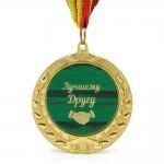 купить Медаль подарочная ЛУЧШЕМУ ДРУГУ цена, отзывы