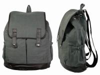 купить Рюкзак Gorgeous  gray  цена, отзывы