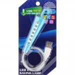 купить Зонтик - светильник USB цена, отзывы