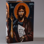 купить Книга-сейф Иоанн Предтеча цена, отзывы