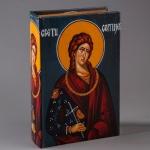 купить Книга-сейф Святой Сергий цена, отзывы