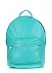 купить Кожаный рюкзак Tiana blue цена, отзывы