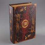 купить Книга сейф Ракетница 26 см цена, отзывы