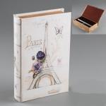 купить Книга сейф Lamour 26 см цена, отзывы