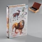 купить Книга сейф Опасная охота 26 см цена, отзывы