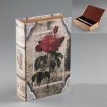 купить Книга сейф Поэтическая роза 26 см цена, отзывы