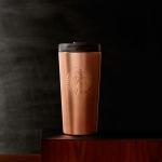 купить Термокружка Starbucks Apricot 473 мл  цена, отзывы