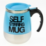 купить Термокружка с миксером Self stirring mug цена, отзывы