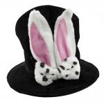 купить Шляпа Кролика цена, отзывы