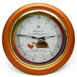 купить Часы идут в обратную сторону Добавь себе час цена, отзывы