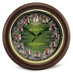 купить Часы идут в обратную сторону Не упусти свой шанс цена, отзывы