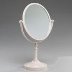 купить Косметическое зеркало Cosma  цена, отзывы