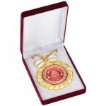 купить Медаль deluxe с кристаллами Любимой бабушке цена, отзывы
