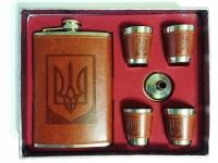купить Подарочный набор Фляга Герб Украины Brown цена, отзывы