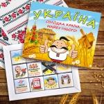 купить Шоколадный набор Патріотична Україна (60 г.) цена, отзывы