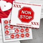 купить Шоколадный набор Non-stop (100 г ) цена, отзывы