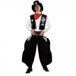 купить Карнавальный костюм Ковбой цена, отзывы