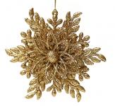 купить Елочное украшение Снежинка цена, отзывы