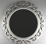 купить Зеркало Amida Silver цена, отзывы