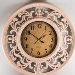купить Настенные часы Chizu Cream цена, отзывы