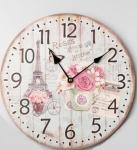 купить Настенные часы Hoshi  цена, отзывы