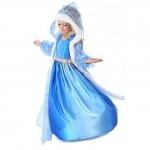 купить Маскарадный костюм Зима цена, отзывы
