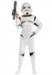 купить Маскарадный костюм Имперского Штурмовика цена, отзывы