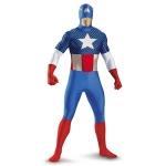 купить Маскарадный костюм Капитан Америка цена, отзывы