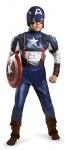 купить Маскарадный костюм Капитан Америка объемный цена, отзывы