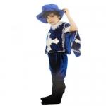 купить Маскарадный костюм Мушкетер (синий) цена, отзывы