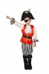 купить Маскарадный костюм Пирата цена, отзывы