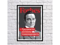 купить Постер Forbes цена, отзывы