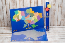 купить Скретч карта My Maps SuperUkraine edition в тубусе цена, отзывы