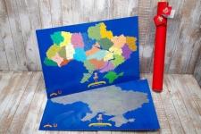 купить Скретч карта My Maps SuperUkraine edition в наборе для любимого человека In Love цена, отзывы